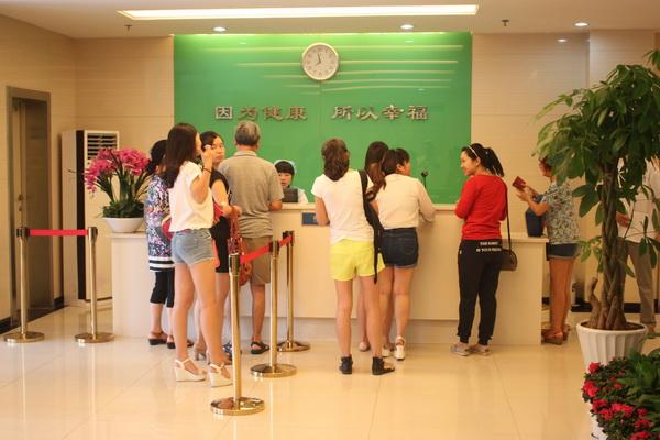 图为四川省人民医院健康体检中心北区分部|驾驶员体检前台登记